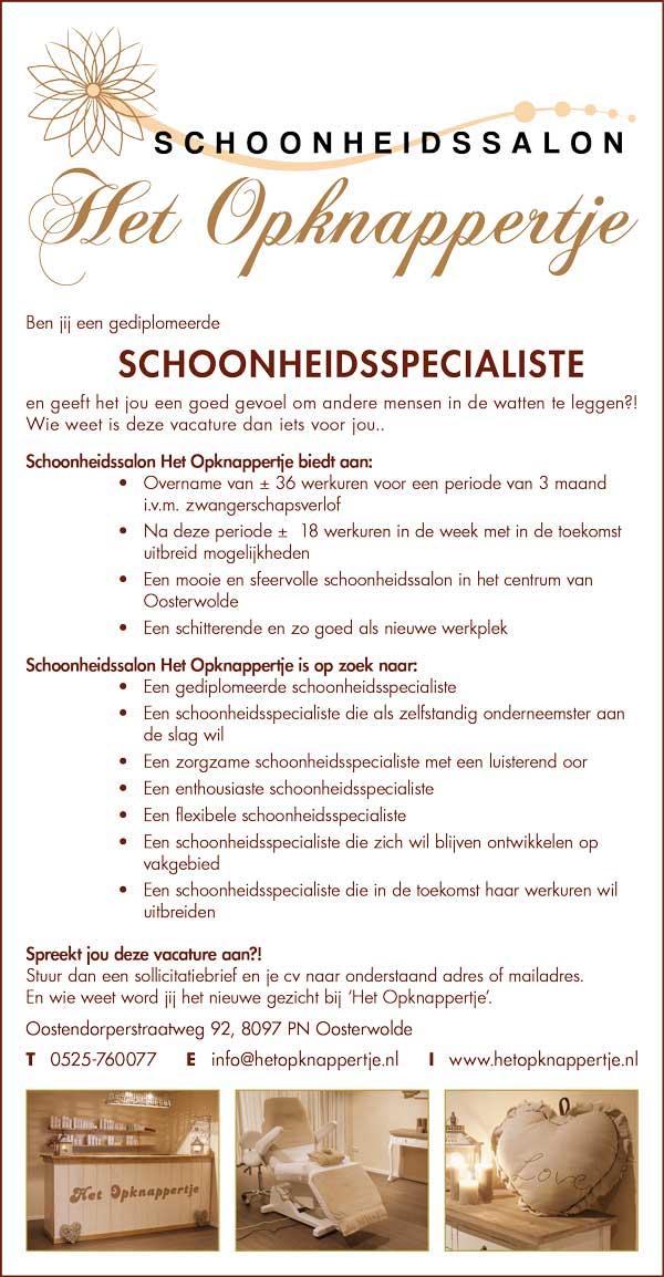 De balie Fatal error: Call to undefined function twentyten_posted_in ...: www.hetopknappertje.nl/contactformulier/personeels-advertentie-2